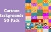 视频素材-50个无限循环的卡通图案图形背景动画 Cartoon Backgrounds 50 Pack