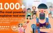AE脚本预设-1000多个MG动画二维卡通人物角色动作解说场景动画包 Explainer Video Toolkit 4.3