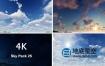 视频素材-25组4k天空蓝天白云阳光素材