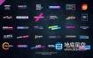 FCPX插件-简洁扁平化文字电影标题排版动画Motion 模板 Colorful Titles | FCPX