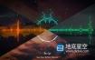 AE模板-音频可视化频谱波形音乐动画 Audio Spectrum Music Visualizer