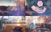 AE模板-唯美浪漫的爱情婚礼相册回忆录时尚整洁公司幻灯片展示 Sunshine Slideshow