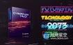 AE模板-未来高科技科幻赛博朋克横竖屏文字标题故障排版动画 Cyberpunk HUD