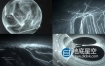 AE模板-震撼大气的史诗级电影预告片唯美粒子光线文字排版片头动画特效