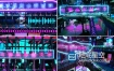 AE模板-科技感城市赛博朋克HUD霓虹灯动画