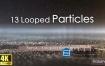 视频素材-13组循环粒子背景视频素材 13 Looped Particles 4K