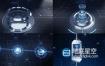 AE模板-高级比特币区块链商业动态经济金融未来超现代时尚技术logo标志片头展示