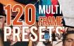 PR模板+预设-120种多画面拼贴分屏效果Premiere模板预设 Multiframe Presets