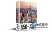 LUTS预设-550个城市黑白复古室内照明环境户外婚礼电影LUTS调色预设 550+ LUTs – Cinematic Pack