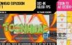 AE模板-52组4K分辨率卡通风格动作视频游戏FX风格爆炸图形元素转场动画第一套