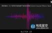 音效素材-52个信号失真故障干扰转场音效 Glitch Sound Effects Pack