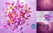 AE模板-浪漫婚礼情人节蝴蝶舞动花瓣汇聚心形logo标志片头