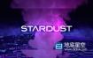 AE插件-星辰粒子节点式三维粒子特效插件 Superluminal Stardust 1.6.0 Win破解版