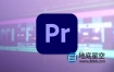 PR教程-PR 2020 视频剪辑编辑学习提升高级教程 Skillshare-Advanced Video Editing with Adobe Premiere Pro 2020
