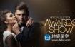 AE模板-金色粒子电影奥斯卡颁奖典礼晚会嘉宾人物介绍动画