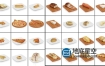 3D模型-81个C4D水果 面包食品模型合集