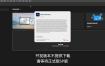 Photoshop 2021 首发演示PS2021软件
