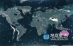 视频素材-未来高科技感扫描世界地图地形质地技术背景效果动画素材