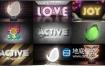 AE模板-多种霓虹灯3Dlogo标志展示动画