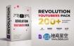 AE模板-200个视频标题图形场景博客社交媒体包装设计UP主订阅关注宣传介绍展示