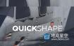 Blender插件-快速图形三维建模插件 Quick Shape v1.0 + 使用教程