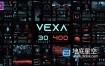 PR预设-380个HUD未来高科技科幻数字界面科技图形元素动画包 Vexa HUD Infographics Essential Graphics
