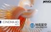 Maxon Cinema 4D R23.008 Win三维软件英文/中文破解版 C4D R23