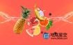AE模板-热带新鲜混合水果橙子抛洒空中果汁飞溅logo标志展示动画