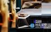 3D模型-奥迪性能车RS7 Sportback 2020真实汽车高质量