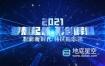 AE模板-蓝色科技感励志E3D文字汇聚开场片头动画