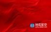 素材资源-红绸飘动党旗特写素材