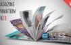 AE模板-3D书籍杂志文章翻页动画专业版Magazine Animation Pro II