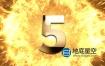 AE模板-金色10秒倒计时年会开场片头视频素材