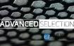 AE脚本-条件过滤选中图层 Advanced Selection v1.0