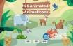 AE模板-65个可爱的宠物野生动物鸟类图标动画  65 Animated Animal Icons
