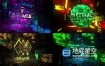 AE模板-炫酷3D科幻空间赛博朋克感网格数字旋转技术logo标志展示动画