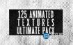 视频素材-125个褶皱污渍灰尘噪点刮痕纹理视频素材动画 Textures Ultimate Pack