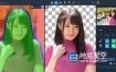 智能蒙板抠图软件 Topaz Mask AI 1.3.4 Win破解版