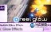 AE插件-真实辉光特效插件 Aescripts Real Glow v1.0.0 Win/Mac 含教程