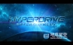 AE模板-震撼的时空穿梭星际迷航电影预告片片头