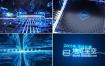 AE模板-震撼大气的科技峰会企业公司历程宣传片头