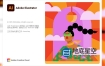 AI 2021 矢量图形处理软件中文英文破解版Adobe Illustrator 2021 Win/Mac