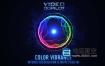 AE插件-快速染色着色插件 VideoCopilot Color Vibrance 1.0.6 Win/Mac版 含教程