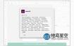 XD 34网站和移动应用程序设计 Adobe XD 34 中英文破解版 Win/Mac