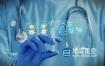 视频素材-科技感疫苗打针病毒展示画面
