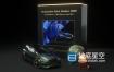 C4D材质预设- Oc渲染器汽车车漆材质预设orbx格式