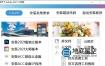 Adobe 2020/2021大师版全套软件vv11.1#5 Win 中文/英文版/多语言破解版