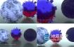 C4D材质-Octane Renderer置换材质球(一)