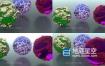 C4D材质预设-Octane Renderer置换材质球(二)