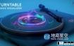 AE模板-转盘光效音乐可视化器霓虹灯立体音频频谱 Turntable Music Visualizer